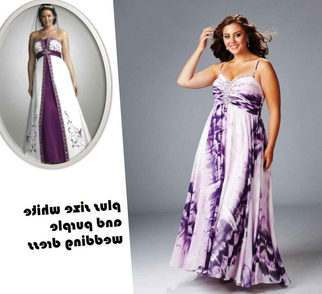 Plus Size Short Purple Wedding Dresses