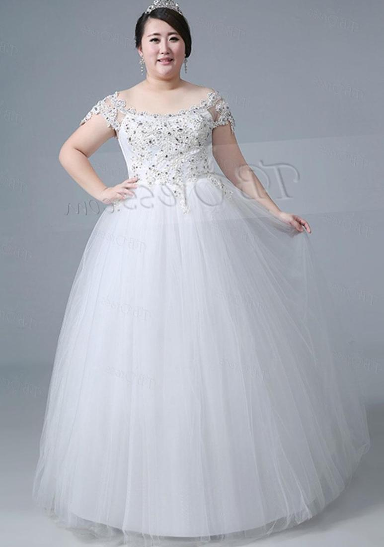 A line plus size wedding dresses collection for Where to get wedding dresses