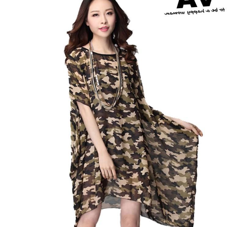 339d4ef74ab19 Plus Size Camo Wedding Dress Lace White Camouflage Ball Gown Bridal Dress  Chapel Train Vestido De